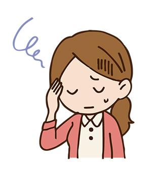 自律神経症状2